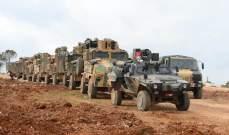 ارسال  تعزيزات جديدة إلى الوحدات التركية المنتشرة على الحدود السورية