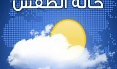 مصلحة الارصاد الجوية: طقس اليوم قليل الغيوم مع انخفاض بالحرارة