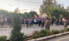النشرة: مسيرة راجلة لمجموعات الحراك بحاصبيا بمناسبة الاستقلال