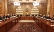 المجلس الشرعي الإسلامي جدد المطالبة بالعفو العام: لمحاسبة الفاسدين ومساندة الحكومة
