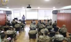 تنظيم دورات تدريبية إدارية وعملية للعسكريين العاملين بمحطات تعبئة الوقود التابعة للجيش