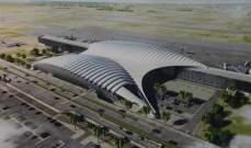 التحالف العربي: سقوط مقذوف حوثي على مطار الملك عبد الله بجازان وإصابة 5 مدنيين