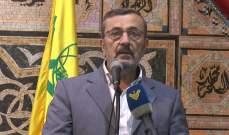 عز الدين: ولادة الحكومة باتت قاب قوسين أو أدنى في حال بقيت القوى السياسية عند مواقفها