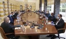 مجلس الدفاع: تكليف وزني السعي لتأمين اعتماد بقيمة 150 مليار ليرة لتوزيع مساعدات الترميم على المتضررين من الانفجار