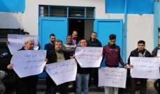 اعتصام للجنة الطيرة واصحاب المحلات التجارية المتضررة في مخيم عين الحلوة