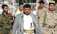 محمد الحوثي: السعودية تستهدف الحج ومكة المكرمة والمدينية المنورة
