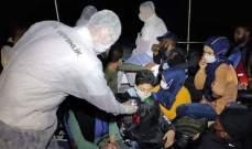 طواقم خفر السواحل التركية أنقذت 46 طالب لجوء في بحر إيجه
