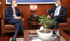 اللواء إبراهيم بحث مع السفير الياباني يلبنان سبل تعزيز التعاون بين السفارة والمديرية