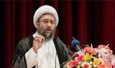 تعيين صادق آملي لاريجاني رئيسا لمجمع تشخيص مصلحة النظام في إيران
