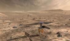إنجاب الأطفال على المريخ قد يكون مستحيلا