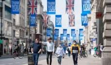 سلطات بريطانيا تخفف قيود السفر للقادمين من فرنسا وتنفتح على مزيد من الدول
