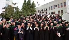 جبرا خلال تخريج طلاب في LAU: ملتزمون خدمة الانسان والمجتمع