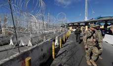 حرس الحدود الأميركي: اعتقال 144 ألف مهاجر على الحدود الجنوبية لأميركا في أيار