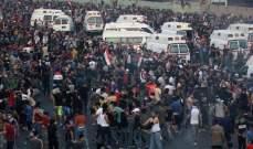 ارتفاع عدد قتلى المظاهرات في العراق إلى 60 شخصا