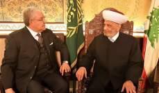 المفتي دريان عرض الأوضاع مع المشنوق والتقى السفير الأردني