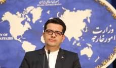 الخارجية الإيرانية: لم يحدث أي جديد حول النظام القانوني لبحر قزوين