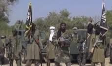 هجومان لبوكو حرام في نيجيريا يوقعان سبعة قتلى على الأقل