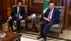 الثنائي الشيعي: بري أعاد إحياء الحكومة السياسية «لجس نبض» الحريري