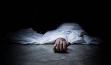 العثور على جثة داخل مبنى مهجور في بلدة الأنصار قضاء بعلبك