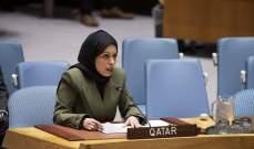 مندوبة قطر بمجلس الأمن: على المجتمع ألا ينشغل عن حل النزاعات القائمة
