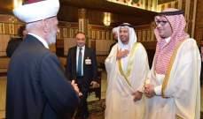 المفتي دريان استقبل سفير السعودية والامارات للتهنئة بعيد الفطر