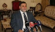 الضاهر أعلن عزوفه عن الترشح للانتخابات:للوقوف الى جانب الحريري ومشروعه