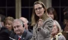 خارجية كندا: تفسيرات السعودية بملف خاشقجي تفتقد للمصداقية وغير متماسكة