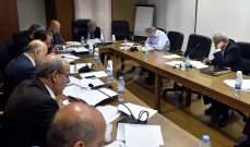 لجنة الادارة تابعت درش مشروع القانون الرامي الى انشاء التفتيش المركزي