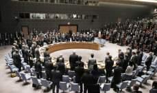 مجلس الأمن يعرب عن قلقه إزاء استمرار العنف بحق المتظاهرين في العراق