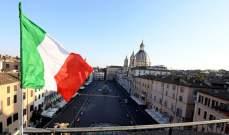 الصحة الإيطالية: تسجيل 2494 إصابة و49 وفاة جديدة بكورونا
