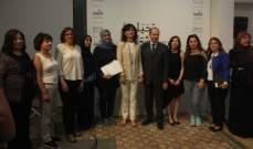 """بيروت متحف الفن أقام معرض """"تخيلات مشتركة"""" في بيت بيروت"""