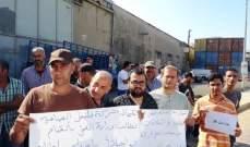 أعمال شركة فليفل إعتصموا احتجاجا على عدم دفع حقوقهم