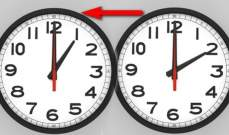 تذكير بوجوب تأخير الساعة ساعة واحدة عند منتصف هذه الليلة عملا بالتوقيت الشتوي