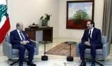 الجديد: الحريري سيعرض خلال لقائه المرتقب اليوم مع الرئيس عون التشكيلة الاولية