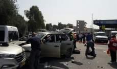 """يديعوت: اصابة مستوطنة في عملية دهس بمستوطنة """"حفات جلعاد"""" قرب نابلس"""