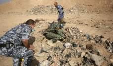 فتح مقبرة جماعية لأكراد عراقيين أعدمهم نظام صدام حسين عام 1988