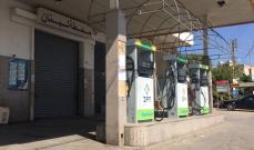 النشرة: اضراب محطات توزيع المحروقات في النبطية ومنطقتها