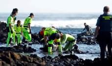 الشرطة الإسبانية: توقيف 4 أشخاص على ذمة التحقيق في غرق مهاجرين