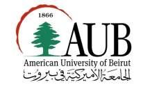 طلاب من لبنان وسوريا وأفغانستان حصلوا على منح دراسية كاملة من الجامعة الأميركية