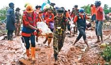 ارتفاع حصيلة ضحايا الانهيار الأرضي في ميانمار إلى 69 قتيلا