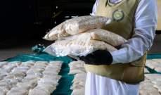 سلطات السعودية أحبطت تهريب 5.24 مليون قرص إمفيتامين بحاوية عنب
