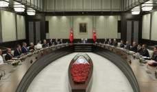 مجلس الأمن القومي التركي: أنقرة تعتزم الاستمرار بمكافحة جميع التنظيمات الإرهابية