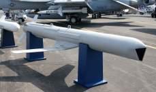 """وزارة الخارجية الأميركية: الموافقة على بيع تايوان 135 صاروخ """"كروز"""""""