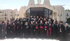 الراعي: نرفض رفضا قاطعا قرار الكنيست ولعقد قمة روحية خدمة للبشرية وللانسان