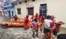 فقدان عشرات الأشخاص في نيبال جراء فيضانات خلفت أكثر من 100 قتيل