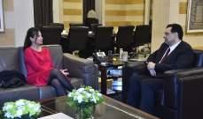 دياب التقى سفراء تشيكيا والاوروغواي وكازخستان ومحمد المشنوق