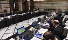 تلفزيون لبنان: التدبير رقم 3 أعيد طرحه خلال جلسة الحكومة اليوم