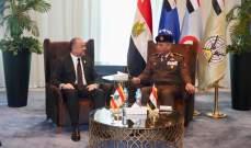 بوصعب ونظيره المصري يشددان على ضرورة تمتين العلاقة بين لبنان ومصر