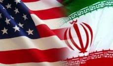 إيران تعلن ان فرض الولايات المتحدة عقوبات جديدة يغلق المسار الدبلوماسي نهائياً