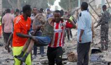 مقتل خمسة أشخاص بينهم مسؤول في استهداف مقار حكومية في مقديشو